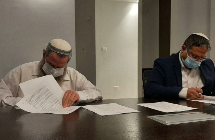 Noam Party and Otzma Yehudit sign agreement to run together in Knesset elections, Jan. 2021 (photo credit: OTZMA YEHUDIT)