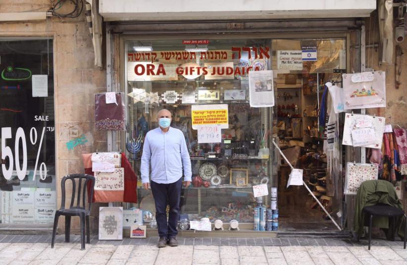 Jan Elazar Refoua, owner of the Ora gift shop in the center of Jerusalem (photo credit: MARC ISRAEL SELLEM)