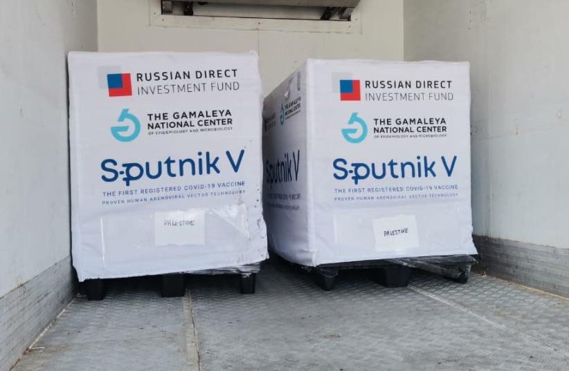 Palestinians receive Russia's Sputnik V vaccine (photo credit: Courtesy)