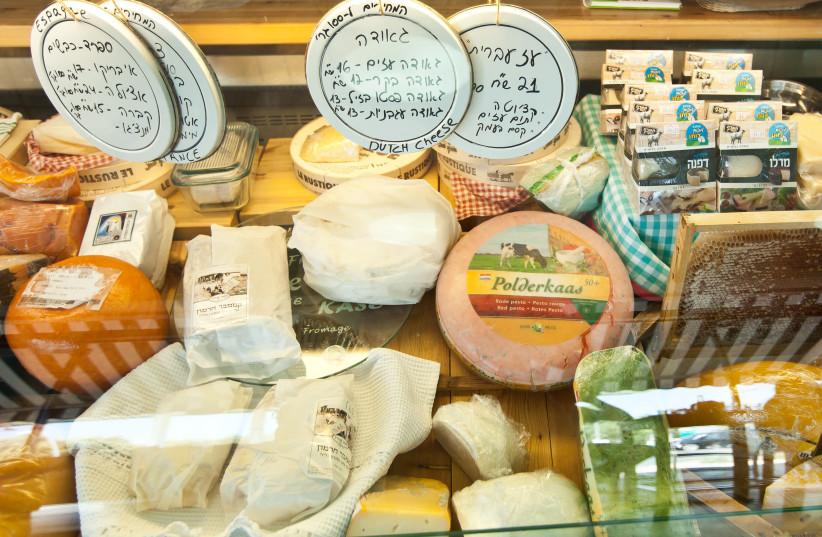 Cheese, please? Illustrative (photo credit: MOSHE SHAI/FLASH90)