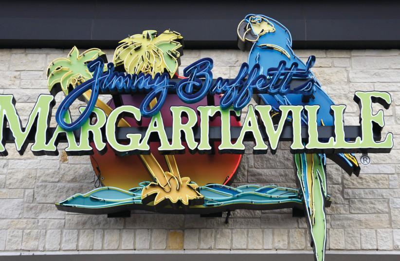 A JIMMY BUFFETT'S Margaritaville restaurant in San Antonio, Texas. Will the New York branch serve kiddush? (photo credit: ROBERT ALEXANDER/GETTY IMAGES/JTA)