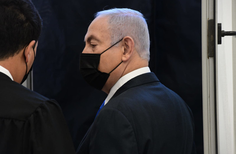 The trial against Israeli prime minister Benjamin Netanyahu at the District Court in Jerusalem. PM Netanyahu is on trial on criminal allegations of bribery, fraud and breach of trust. February 08, 2021.  (photo credit: REUVEN KASTRO/POOL)