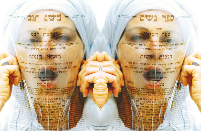 ORTHODOX ISRAELI artist Nechama Golan's photograph 'Women's Book' (2000). (photo credit: Courtesy)