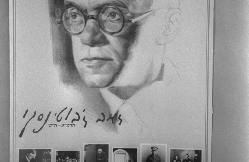 A 1980 poster dedicated to Ze'ev Jabotinsky (1880-1940), 100 years after his birth. (photo credit: MOSHE MILNER / GPO)