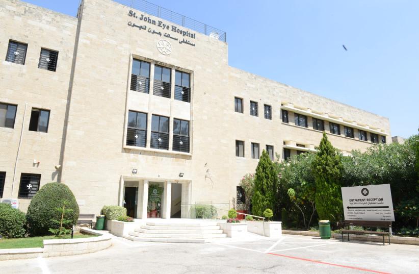 St John Eye Hospital in east Jerusalem: Providing eye care to residents of the West Bank, Gaza and Jerusalem. (photo credit: Courtesy)