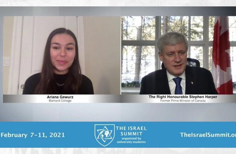 """""""The Israel Summit"""" (photo credit: THE ISRAEL SUMMIT)"""