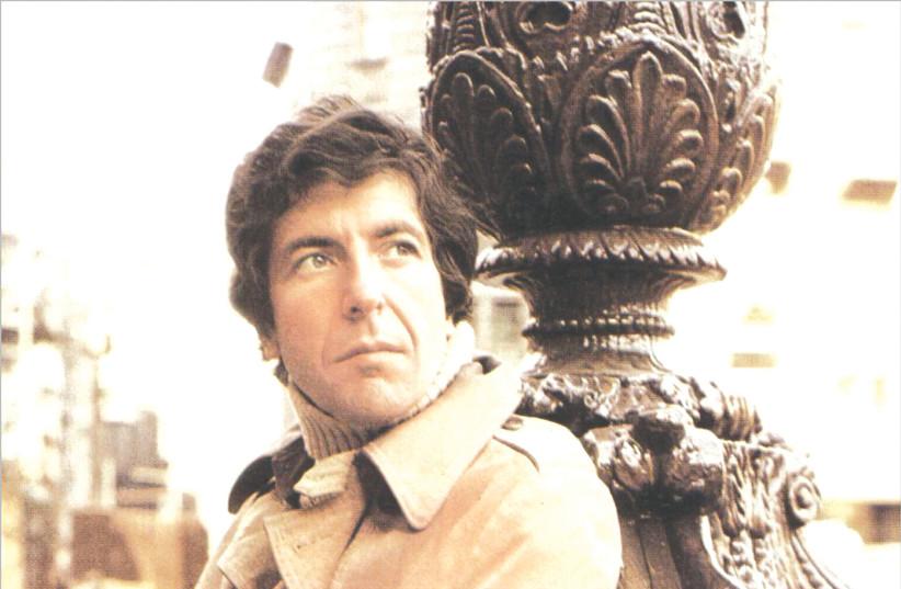 'Leonard Cohen, Untold Stories: The Early Years.' (photo credit: ETYE SARNER)