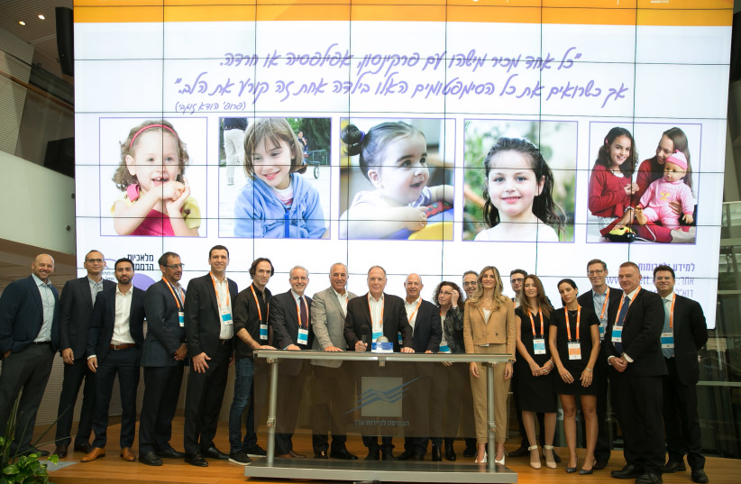 Executives of the SOHN TLV Conference and representatives of TASE, 2019 (photo credit: Courtesy)