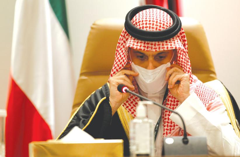 SAUDI ARABIAN Foreign Minister Prince Faisal bin Farhan Al Saud speaks at the Gulf Cooperation Council Summit in Al-Ula, Saudi Arabia, last month.  (photo credit: AHMED YOSRI/ REUTERS)
