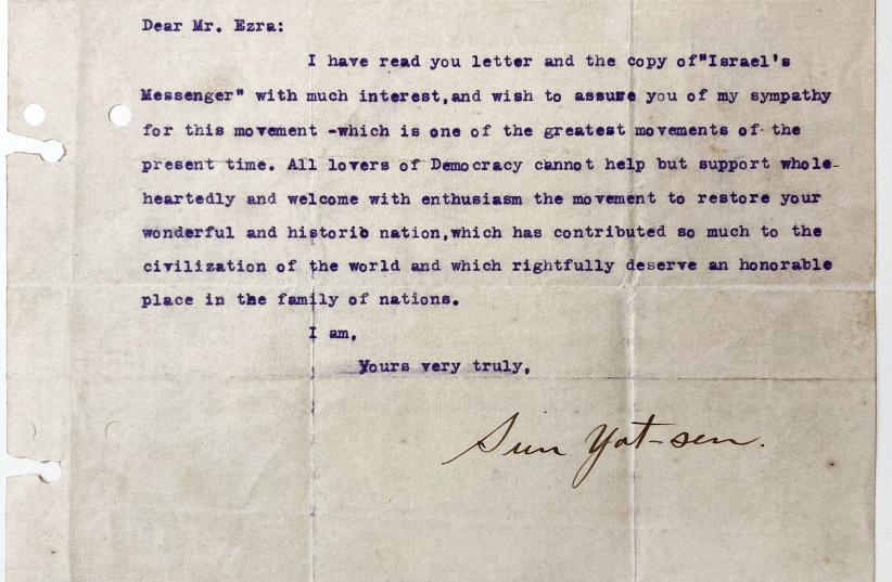 Sun Yat-sen letter to NEB Ezra, 24 April 1920.  (photo credit: NATIONAL LIBRARY OF ISRAEL)