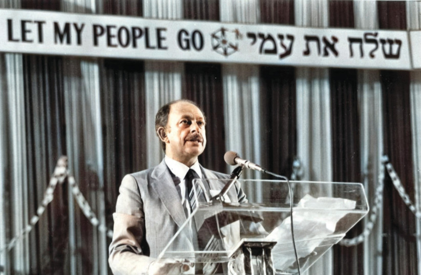 ADDRESSING THE third World Conference of Soviet Jewry, Jerusalem 1983.  (photo credit: COURTESY LEIBLER FAMILY)