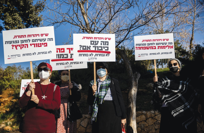 WOMEN DEMANDING inclusion on the Shas and United Torah Judaism party lists for the upcoming election demonstrate outside the Knesset in Jerusalem last month. (photo credit: YONATAN SINDEL/FLASH 90)