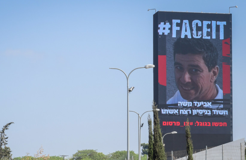 A picture of Aviad Moshe, who allegedly tried to murder his wife Shira in Mitzpe Ramon earlier this month, appears on a billboard on Ayalon highway in Tel Aviv, September 30, 2020.  (photo credit: AVSHALOM SASSONI/FLASH90)