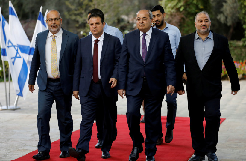 Memebers of the Joint List party arrive to the Israeli President Reuven Rivlin to begin talks with political parties over who should form a new government, at his residence in Jerusalem, September 22, 2019 (photo credit: MENAHEM KAHANA/POOL VIA REUTERS)