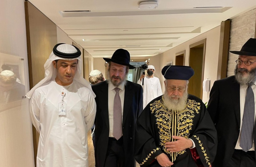 Chief Rabbi Yitzhak Yosef is seen meeting local religious leaders in the United Arab Emirates. (photo credit: COURTESY ALLIANCE OF RABBIS IN ISLAMIC STATES)