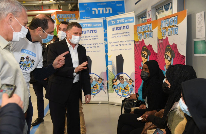 Yuli Edelstein visits a vaccination center (photo credit: YOSSI IFERGAN)