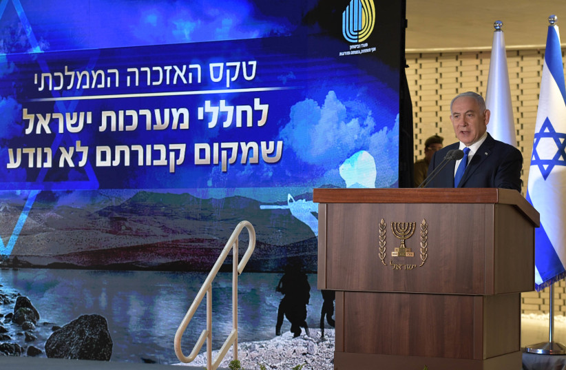 Prime Minister Benjamin Netanyahu is seen speaking at the annual ceremony at Mount Herzl for the nation's fallen soldiers whose place of burial is unknown. (photo credit: KOBI GIDEON/FLASH90)