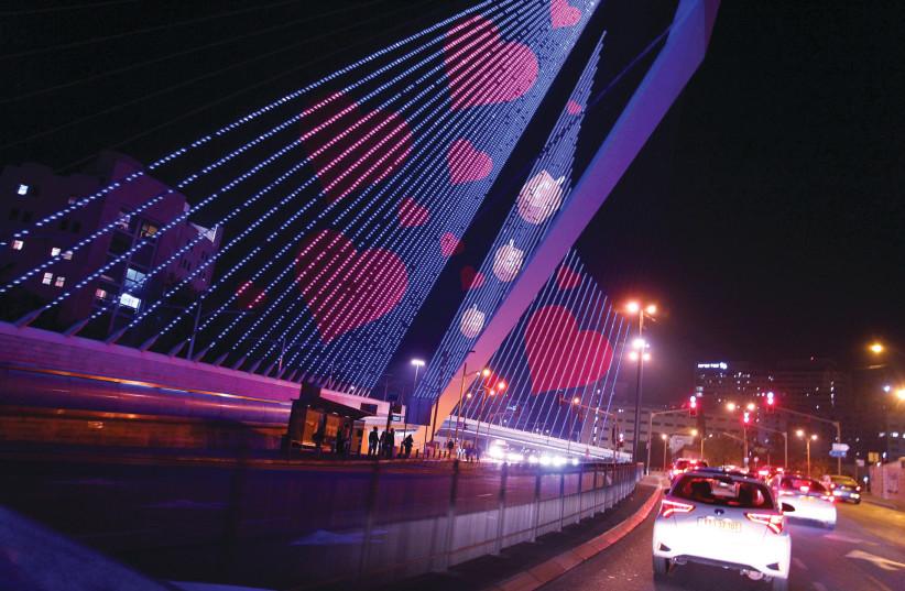 Jerusalem Follow the Lights (photo credit: Courtesy)