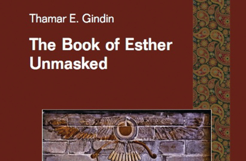 THAMAR EILAM GINDIN: This is why the Rabbis decided to include the Book of Esther in the Hebrew Bible, to have this constant thread of fighting with Amalek throughout the work. (photo credit: DANI SHAVIT)