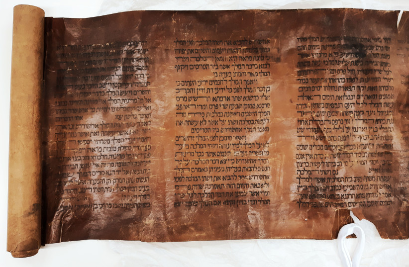 A mid-15th century Sephardic Esther scroll which was gifted to the National Library of Israel (photo credit: NATIONAL LIBRARY OF ISRAEL)