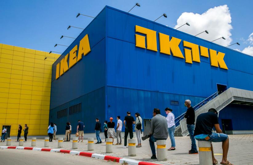 IKEA store, Netanya, Israel (photo credit: YOSSI ALONI/FLASH90)