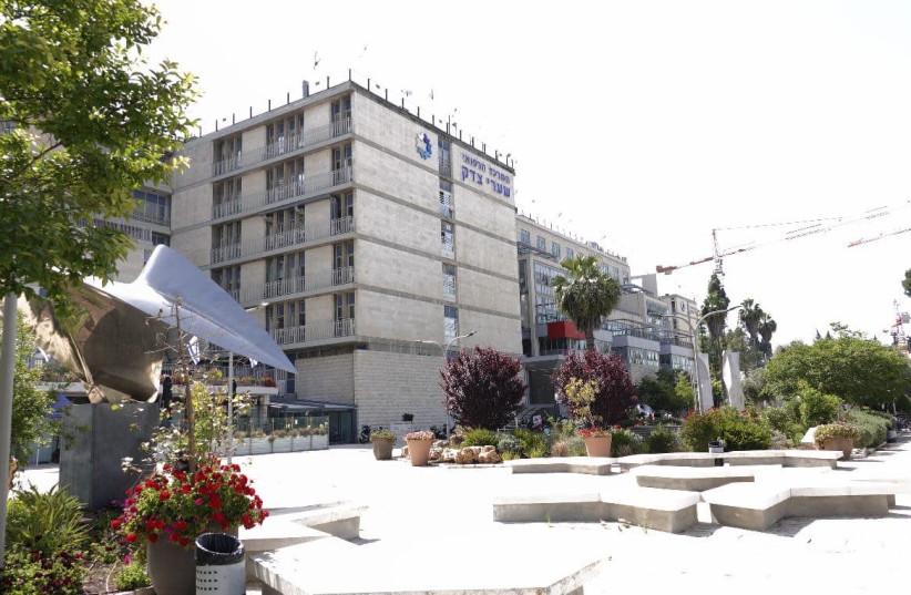 Shaare Zedek Medical Center. (photo credit: COURTESY SHAARE ZEDEK)