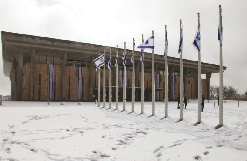 The Knesset building in the snow (photo credit: KNESSET SPOKESPERSON'S OFFICE)