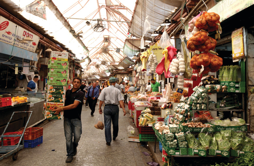 Jerusalem's Mahane Yehuda market (photo credit: MARC ISRAEL SELLEM)