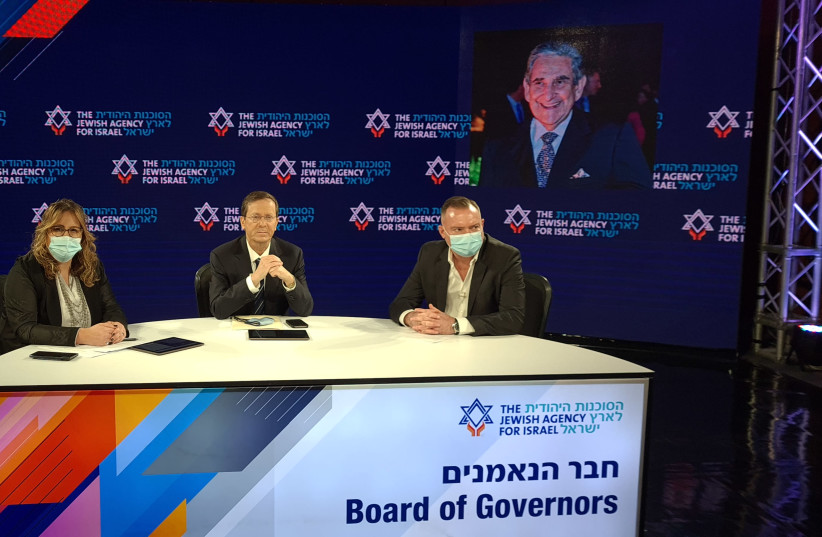 Jewish Agency CEO Amira Ahronoviz, Chairman Isaac Herzog and Secretary General Josh Schwarcz at Board of Governor's tribute to philanthropist Eric Samson (photo credit: JEWISH AGENCY)