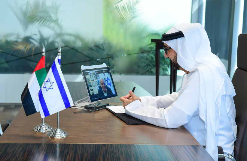 Israel, UAE sign investment collaboration agreement