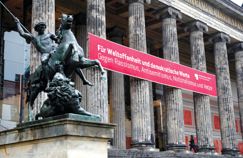 The Alte Nationalgaleria Museum in Berlin (photo credit: Courtesy)