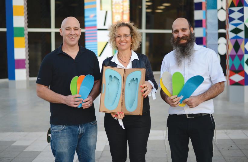 UPSTEP FOUNDERS and siblings Oren Raz (left), Limor Katz and Aviad Raz. (photo credit: Courtesy)