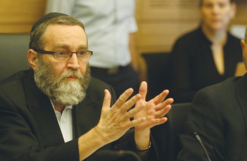 Moshe Gafni (photo credit: MARC ISRAEL SELLEM)