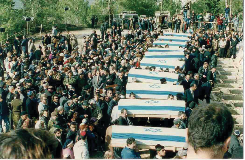 Bodies brought to Israel in Operation Ayelet Hashachar are laid to rest in Har Herzl in 1992 (photo credit: Courtesy)