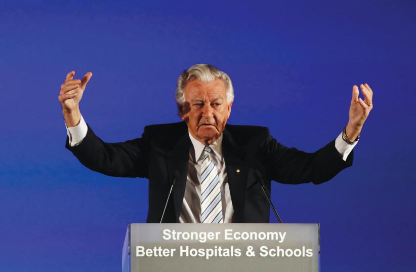 Australian former prime minister Bob Hawke (photo credit: DANIEL MUNOZ / REUTERS)