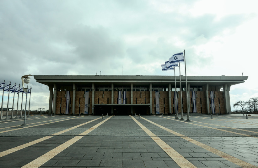 THE KNESSET building in Jerusalem holds one of the world's smallest legislatures. (photo credit: MARC ISRAEL SELLEM/THE JERUSALEM POST)