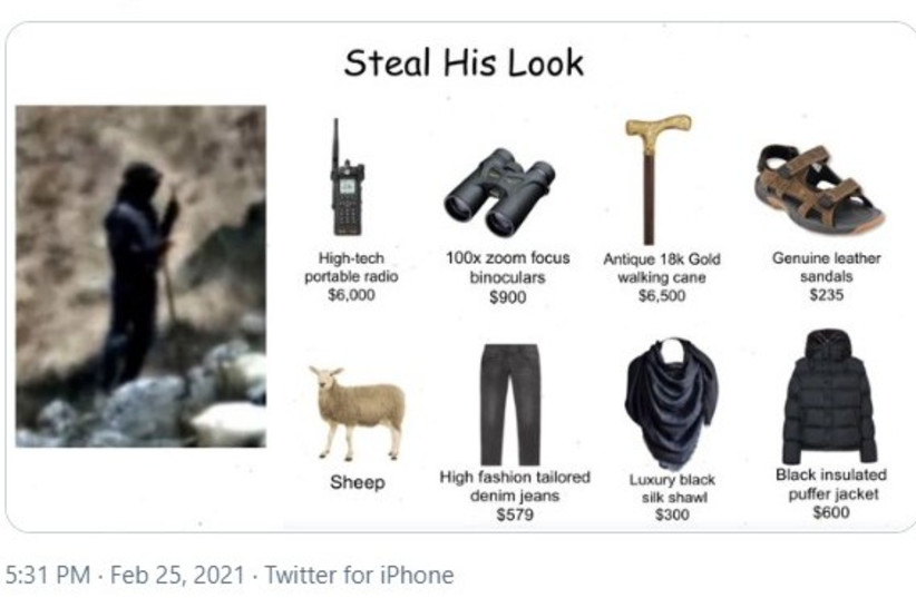 IDF tweet for Purim: 'Steal the Look' of Hezbollah hired shepherds   (photo credit: screenshot)
