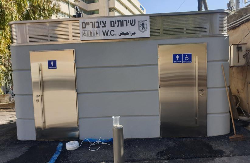Public restrooms in Jerusalem (photo credit: SANITATION DIVISION/JERUSALEM MUNICIPALITY)
