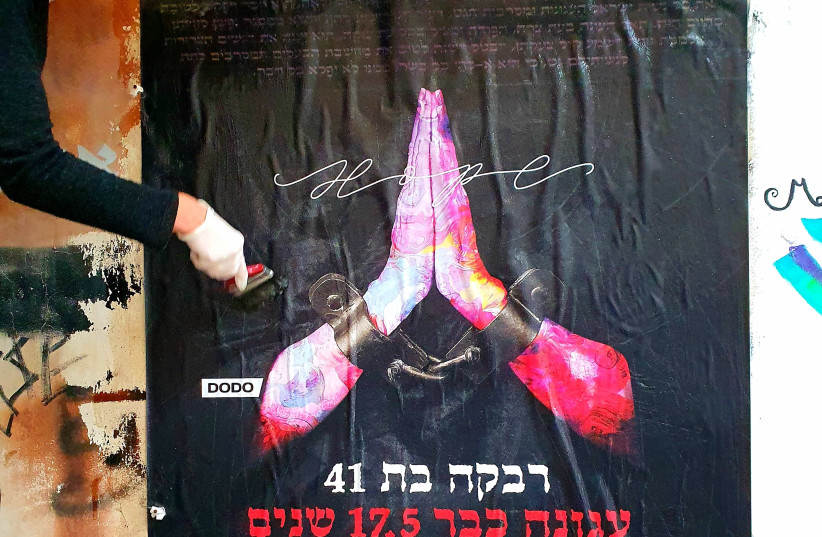 A poster illustrating the chained marriage of Rivka, 41, who has been refused divorce by her husband for 17 years, February 25, 2021.  (photo credit: DODO PASTE ART)