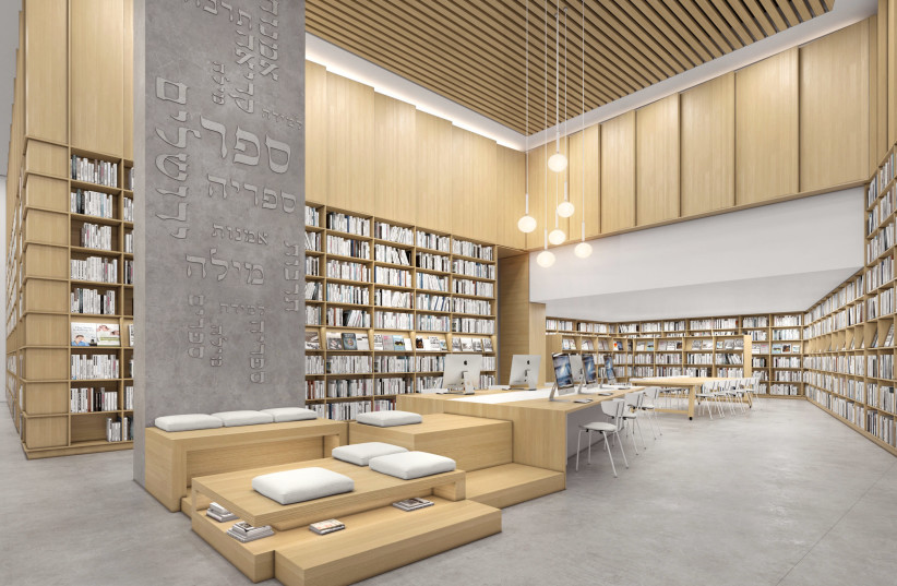 Central public library planned for Jerusalem  (photo credit: KASSIF ARCHITECTS)