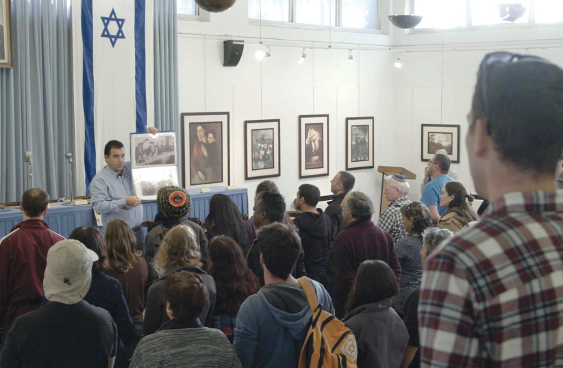 A SCENE FROM 'Our Natural Right' at Tel Aviv's Independence Hall. (photo credit: Courtesy)