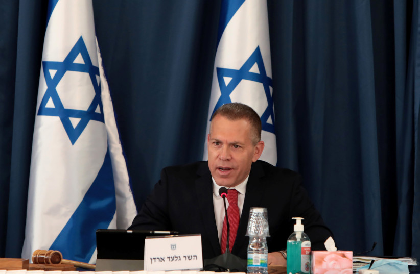 Former Israeli Minister Gilad Erdan attends a weekly cabinet meeting at the Foreign Ministry, amid the spread of the coronavirus disease (COVID-19), in Jerusalem. (photo credit: REUTERS)
