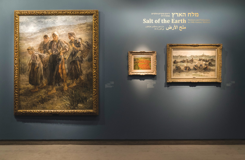 THE SALT of the Earth exhibition features fascinating portrayals of the Dutch working class by leading Jewish artists  of the mid-late 19th century. (photo credit: ELIE POSNER)