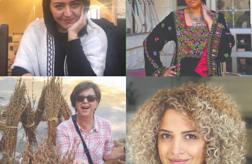 CLOCKWISE: Nivine Sandouka, Amoun Sleen, Julia Zaher and Sameera Rada Emran. (photo credit: Courtesy)