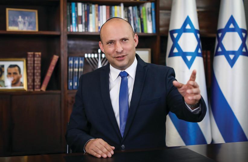 СМИ: Ультраортодоксы Израиля - в ярости на будущего Премьера