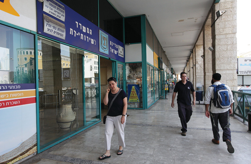 PEOPLE WALK past the Religious Services Ministry office in Jerusalem. At most, this week's High Court ruling widens the scope of who can become an Israeli through immigration. (photo credit: MARC ISRAEL SELLEM/THE JERUSALEM POST)
