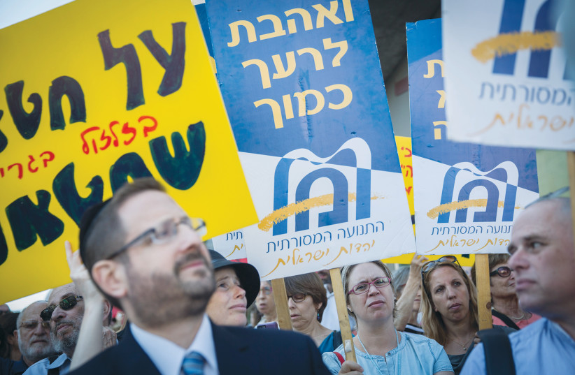 AMERICAN AND ISRAELI Orthodox and Conservative Jews protest in 2016 outside the Chief Rabbinate offices in Jerusalem against the Rabbinate's disqualification of American rabbis' conversions. (photo credit: HADAS PARUSH/FLASH90)