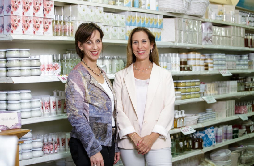 Sigal Bar-On and sister Dr. Nurit Harel (photo credit: Courtesy)