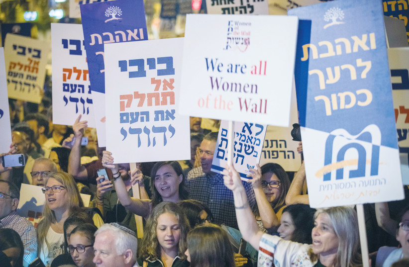 REFORM AND CONSERVATIVE Jews protest outside the Prime Minister's Residence in 2017. (photo credit: YONATAN SINDEL/FLASH 90)