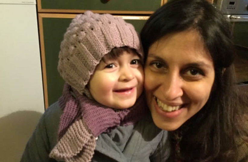 Nazanin Zaghari-Ratcliffe and her daughter Gabriella pose for a photo in London, Britain February 7, 2016. Picture taken February 7, 2016.  (photo credit: KARL BRANDT/COURTESY OF FREE NAZANIN CAMPAIGN/HANDOUT VIA REUTERS)